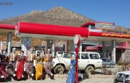 پارکینگ  و پمپ بنزین در بانه