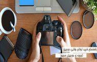 لوازم جانبی دوربین ؛ راهنمای خرید لوازم جانبی دوربین