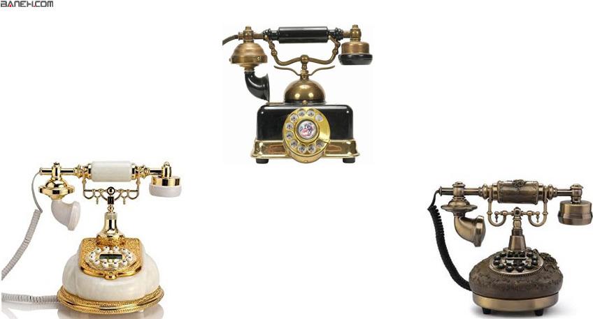از وقتي که تلفن اختراع شده است زنگي هم بسيار اسان شده است. در واقع دو نوع تلفن ثابت وجود دارد تلفن روميزي و تلفن هاي بيسيم