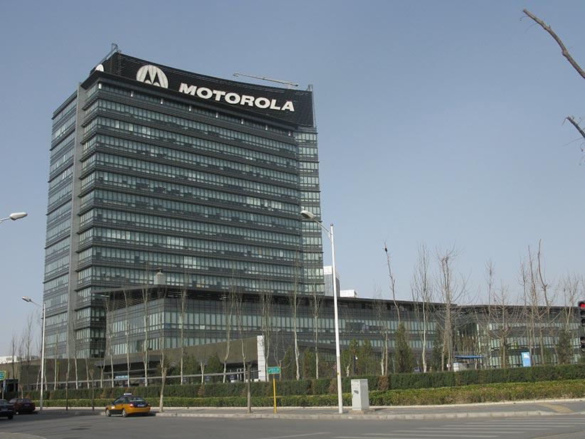 شرکت موتورالا