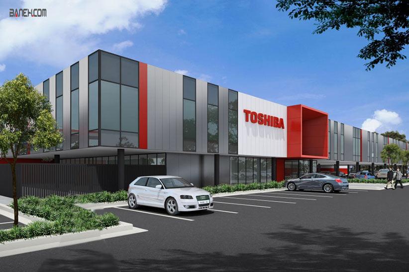 تاریخچه ی شرکت توشیبا ؛ نمایی از ساختمان شرکت توشیبا