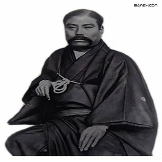 ياتارو ايواساکي