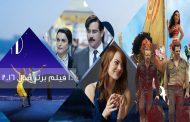 معرفی 10 فیلم برتر سال 2016