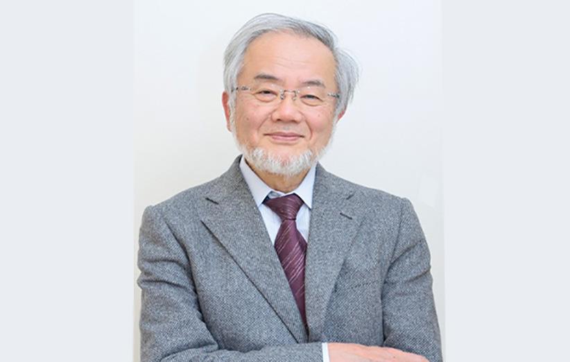 دانشمندی که در رشته ی پزشکی جایزه ی نوبل 2016 را از ان خود کرد.