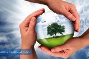 چگونه محیط زیست سالمتری داشته باشیم؟
