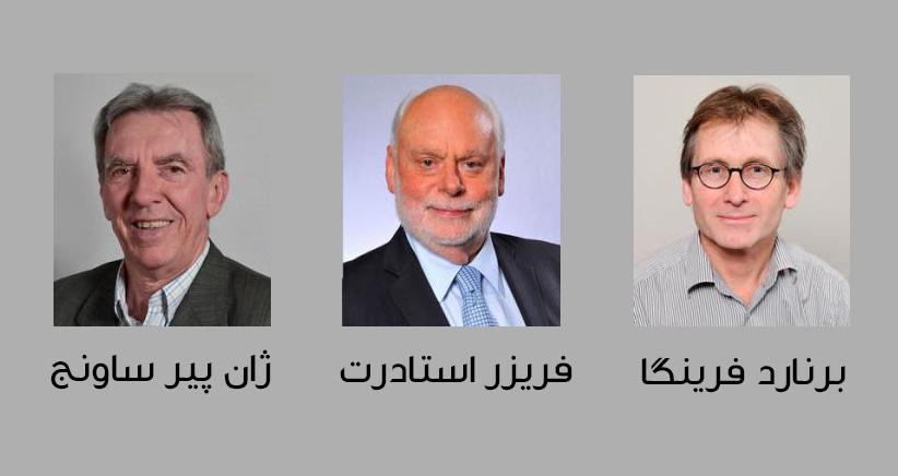 سه دانشمندی که جایزه ی نوبل را از ان خود کردند.