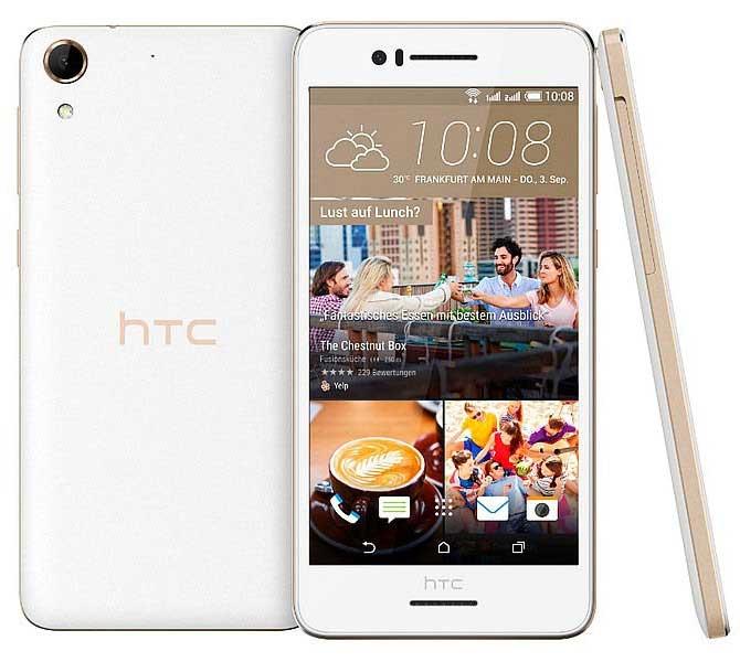 گوشی اچ تی سی دیزایر 728 دو سیم HTC desire
