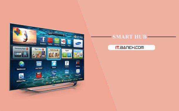 قابلیت Smart Hub در سینما خانگی سامسونگ