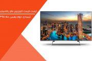 لیست قیمت تلویزیون پاناسونیک در بانه دات کام فروشگاه اینترنتی panasonic tv