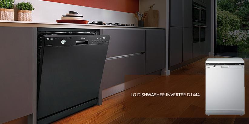 ماشین ظرفشویی ال جی14نفره D1444 LG