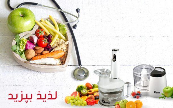 راهنمای خرید غذاساز « سریع و دلپذیر بپز »