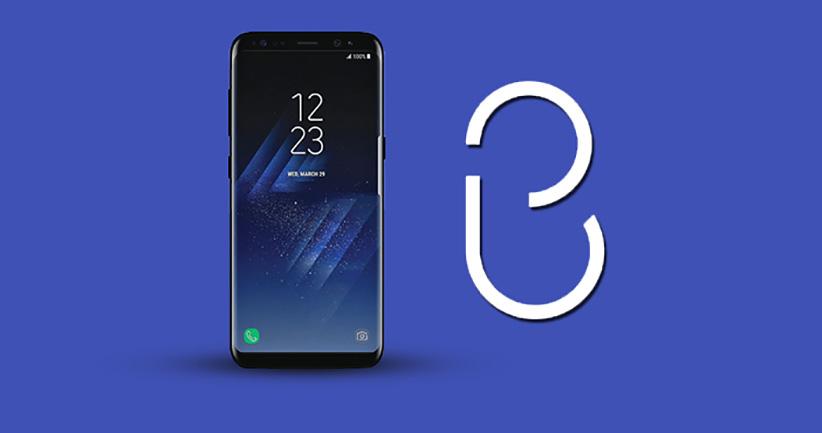 گلکسی اس 8 سامسونگ Samsung Galaxy S8