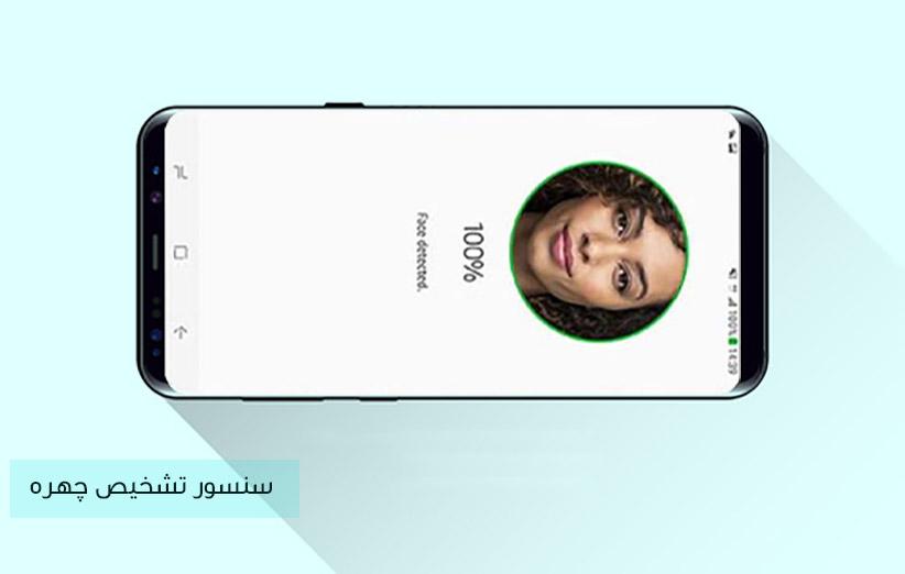 سنسور تشخیص چهره در گلکسی S8