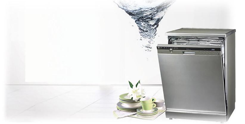 ماشین ظرفشویی و بخارشوی 14 نفره ال ج