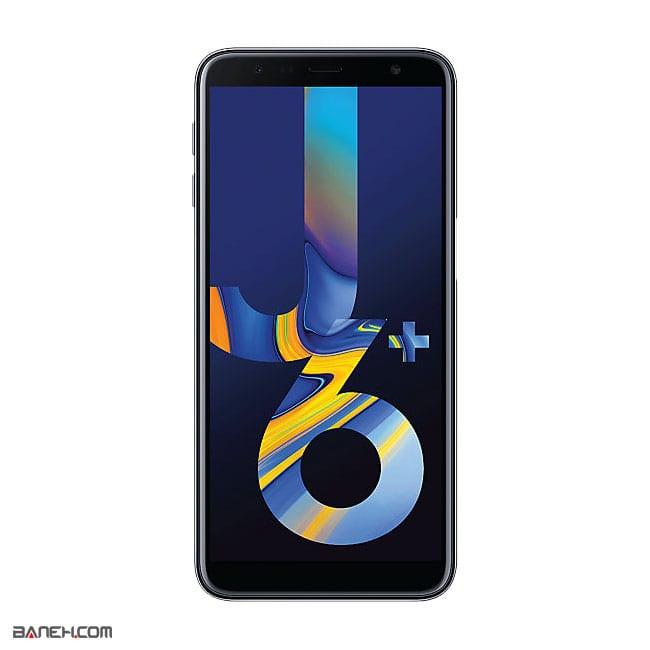 قیمت گوشی سامسونگ گلکسی جی 6 پلاس Galaxy J6 Plus J610 32GB