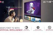 هوش مصنوعی ThinQ در تلویزیون ال جی